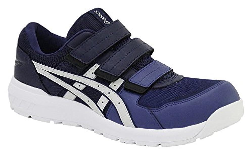 スクランブル煙恐れ[アシックス] 安全靴【ウィンジョブCP205】(GEL?A種先芯?ローカットタイプ)《012-FCP205-400》