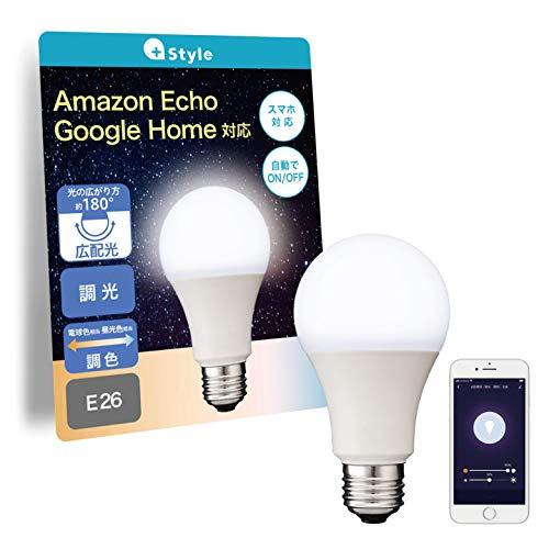 【Amazon Alexa認定】+Style スマートLED電球 E26 (調光・調色) 昼白色 電球色 LED電球 60W 810lm スマート...