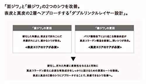 DECENCIA(ディセンシア)[医薬部外品]アヤナスリンクルO/Lコンセントレート(シワ改善美容液)30ml