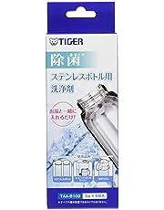 タイガー魔法瓶(TIGER) ステンレスボトル用洗浄剤 ホワイト 5g×5包 ステンレスボトル用洗浄剤 TAA-B100-Z