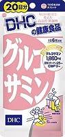 【DHC】グルコサミン 20日分 (120粒) ×5個セット