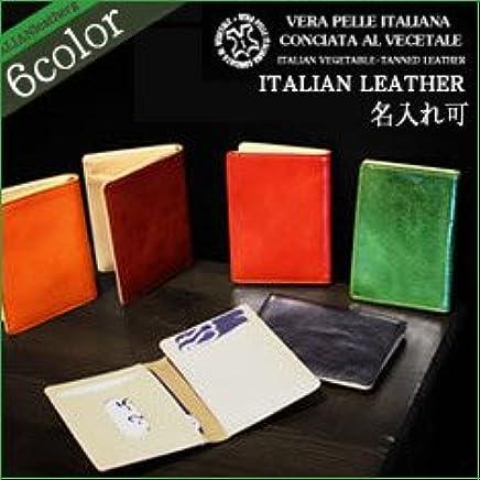 (レザージー) leather-g 【独特の高級感を愉しめる伝統のイタリア革】 イタリア本革 定期入れ(カードホルダー付) メンズ・レディース パスケース 定期入れ 革 カードケース レザー パスケース