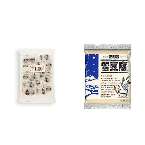 [2点セット] 種なし干し梅(160g)[個包装]・信濃雪 雪豆腐(粉豆腐)(100g)