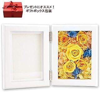 プリザーブドフラワー フォトフレーム DearBouquet (Smallタテ向き/L判サイズ写真対応) 花束贈呈や誕生日プレゼント、結婚記念日に (イエロー)