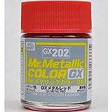 Mr.メタリックカラー GX202 GXメタルレッド