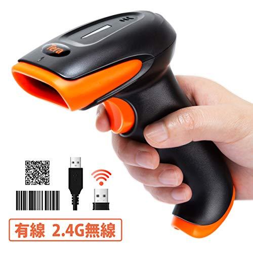 Tera ワイヤレスバーコードリーダー 1次元 2次元 QRコード 液晶表示コード読取れ 有線無線両方対応 USB 2.4GHz 技適取得済み 日本語取扱説明書付き バーコードスキャナー 図書館 店舗 オフィス 物流 倉庫など適用