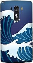 Stylizedd LG G3 Premium Slim Snap case cover Matte Finish - Japanese Sea