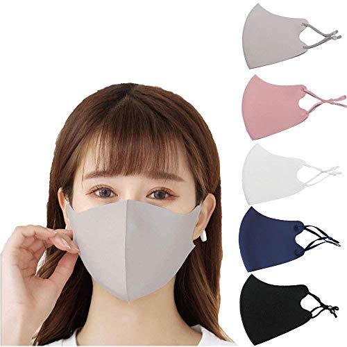 冷感マスク 洗える おしゃれなマスク 接触冷感 UVカット 蒸れない 夏用クールマスク 耳が痛くない 耳紐アジ...