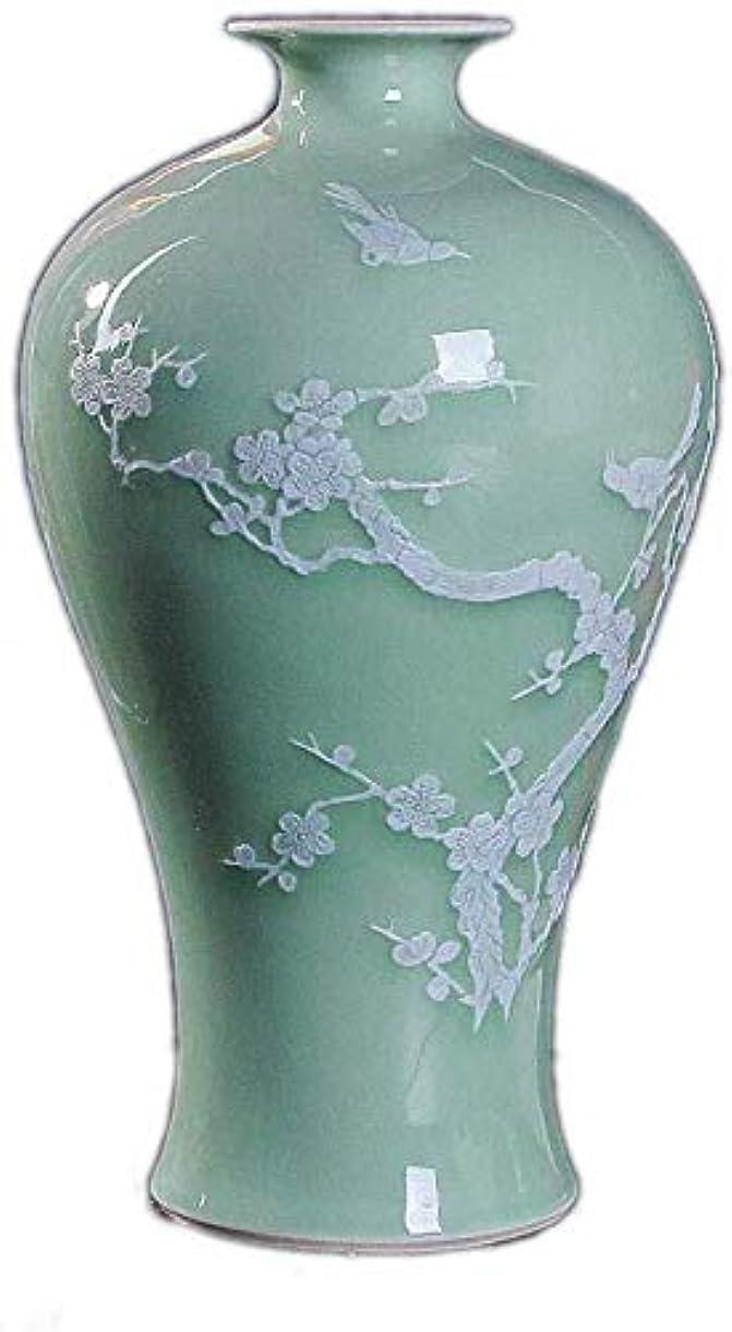 治す土器楽しむ花瓶 セラミック花瓶の装飾ホームアクセサリーカウンターリビングルームのベッドルームの植物花緑の絵画27.5 * 17.5センチメートル (Color : 1)