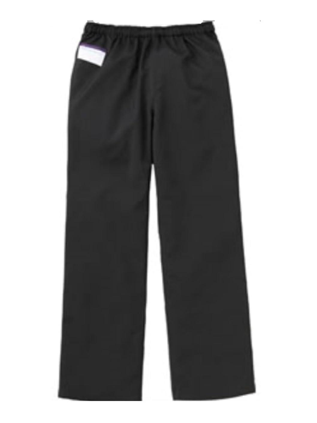 箱読書マントル(カゼン) KAZEN AP-RON アプロン 男女兼用 手術衣 スラックス パンツ 155