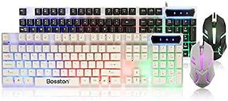 Mechanical Feel Computer Gaming Keyboard - White