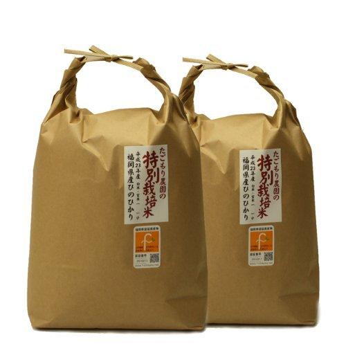 令和2年産 特別栽培米 福岡県産 田篭農園のヒノヒカリ 10kg(5kg×2袋)【白米+白米 [精米後 約9.0kg]】ご注文後に精米してお届け 分づき精米承ります (ギフト 贈り物にも)