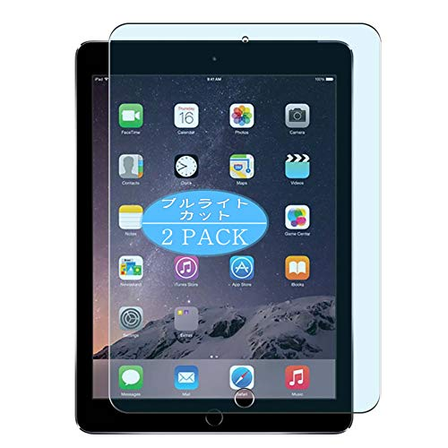 VacFun 2 Piezas Filtro Luz Azul Protector de Pantalla para 2018/2017 iPad...
