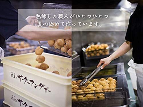 琉宮『サーターアンダギー(黒糖10個入り)』