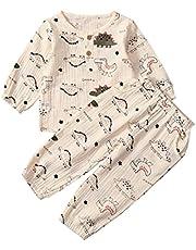 Cousannory 子供服 パジャマ 女の子 男の子 長袖 ルームウェア キッズ 長ズボン 上下セット 可愛い tシャツ ベビー セットアップ 恐竜柄 トップス 赤ちゃん ロングパンツ 肌着 ナイトウェア 寝間着 部屋着 カジュアル 柔らか 春 秋 冬