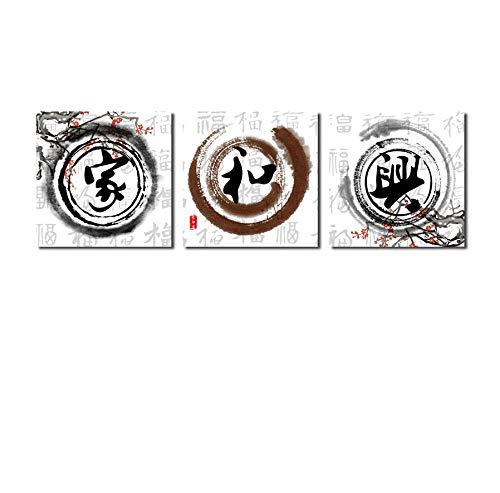 Chihie Chinesische Stil Zeichen Gute Bedeutung und Segen Poster Home Decoration Leinwand Malerei drucken Wandbild für Wohnzimmer 30cm x30cm x3p Kein Rahmen