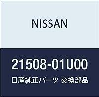 NISSAN (日産) 純正部品 マウンテイング ラバー ラジエーター 品番21508-01U00