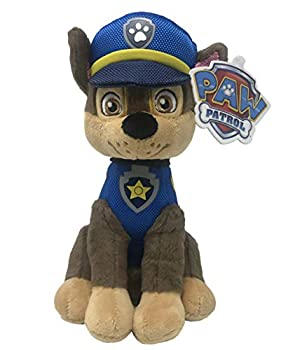 Best paw patrol dog toy Reviews
