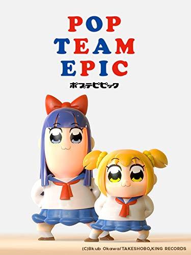 Pop Team Epic: TV Special