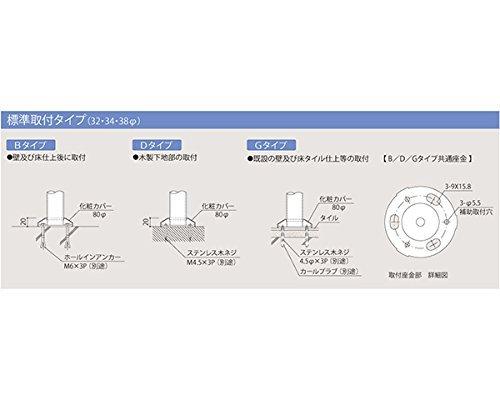 新協和 バリアフリー手摺 洋式トイレ手摺 固定型 SK-162S ヘアライン Φ32mm 右勝手