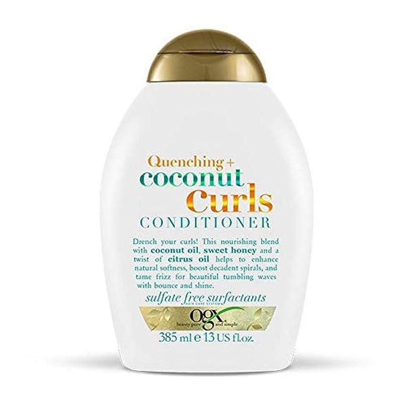 安西打たれたトラック遅らせる[Ogx] ココナッツカールコンディショナー385ミリリットルを急冷Ogx - OGX Quenching Coconut Curls Conditioner 385ml [並行輸入品]