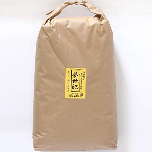 【業務用】柄木田製粉 国産100% 長野県産石臼挽き小麦粉夢世紀 中力粉 10kg
