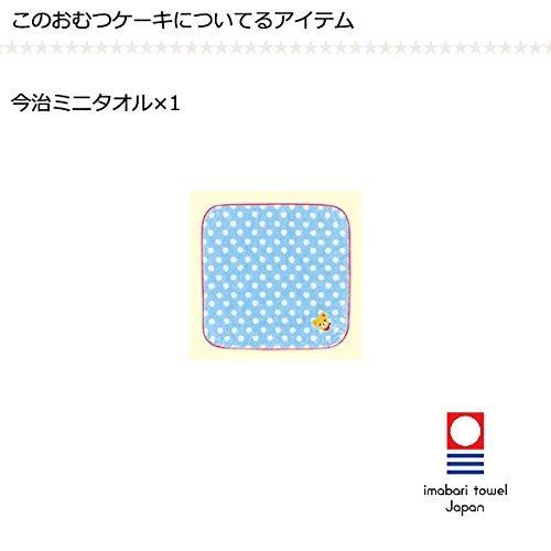 ベアコーポレーション『ミキハウスSassy(サッシー)おむつケーキ』