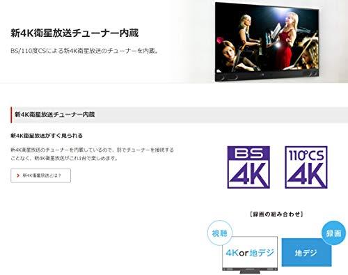 三菱電機(MITSUBISHI)『4KREALLCD-A40XS1000』