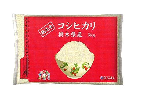 【精米】[Amazon限定ブランド] 580.com 栃木県産 無洗米 コシヒカリ 5kg 令和2年産