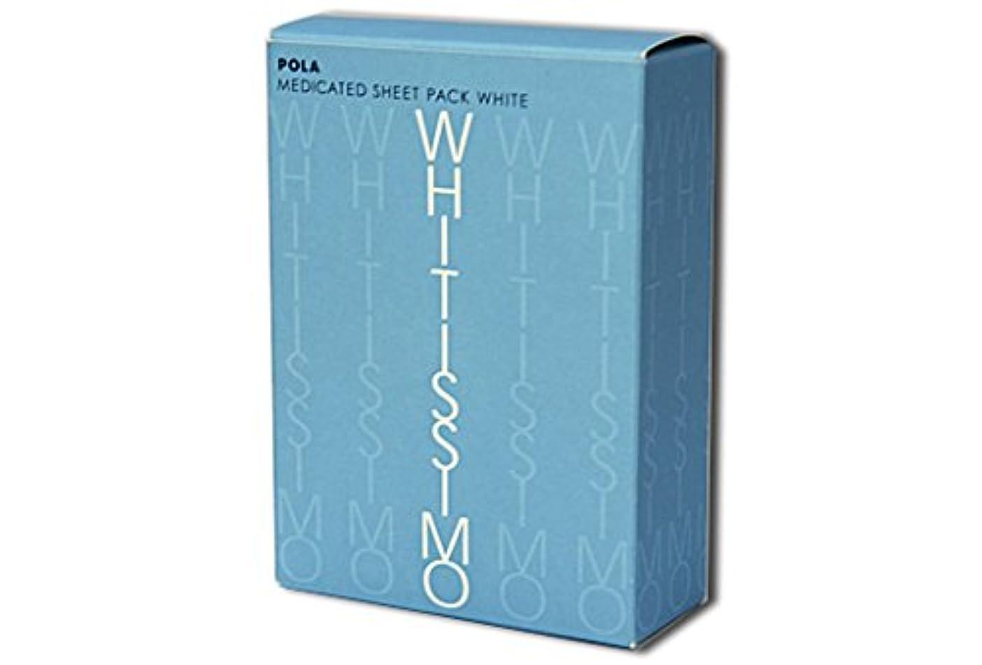 最大の正確な落胆するPOLA / ポーラ ホワイティシモ 薬用シート パック ホワイト 30セット