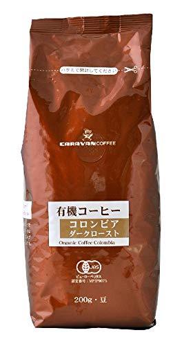 キャラバン 有機栽培珈琲 コロンビアダークロースト 豆 200g