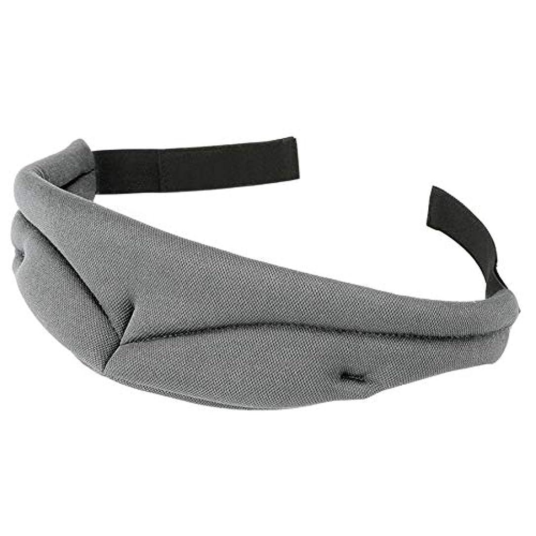 構造的古代取るに足らないNOTE 高級3d睡眠マスク高速睡眠アイマスク旅行残りアイシェードカバーシェードアイパッチソフトポータブル目隠しエイドアイリラックス