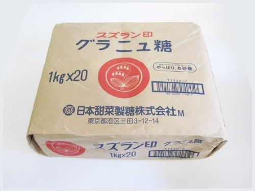 スズラン印 グラニュー糖 (てんさい糖) 20kg 【北海道産ビート100%】