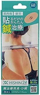 magico 鍼治療用具・ひ鍼 24針