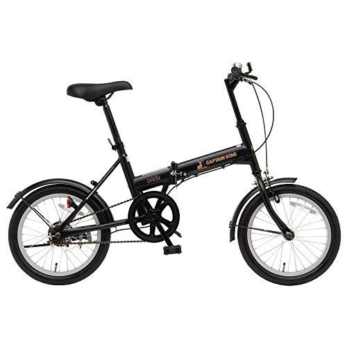 【Amazon.co.jp限定】キャプテンスタッグ(CAPTAIN STAG) Oricle 20インチ 折りたたみ自転車 FDB206 [シマノ...