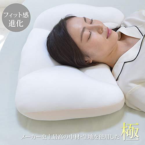 空間fitの夢まくら極きわみ首を支える頭にぴったりフィットする専用カバー付き