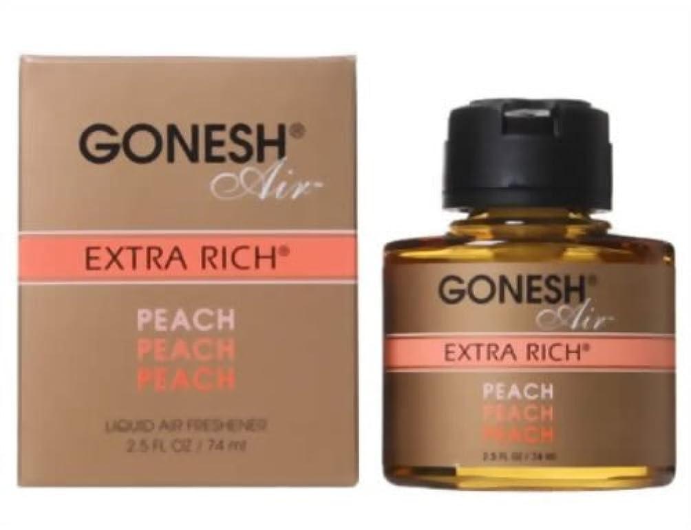 起訴する保護活性化GONESH リキッドエアフレッシュナー ピーチ 74ml