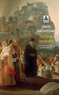 Le Christ recrucifié par Nikos Kazantzakis