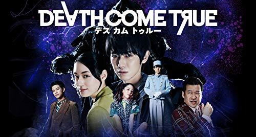 Death Come True(デスカムトゥルー)【早期購入特典】特典映像 Blu-ray Disc 【Amazon.co.jp限定】 デジタル写真集