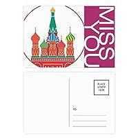 モスクワの大聖堂教会ビルディング ポストカードセットサンクスカード郵送側20個ミス
