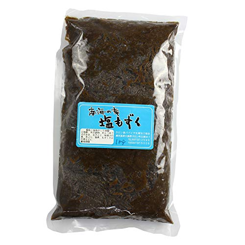 塩もずく1kg×2P ヨロン島 若もずくの塩漬け 塩抜きをして使用 磯の風味良く シャキシャキの歯ごたえ