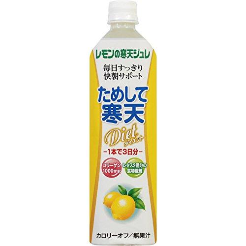 宝積飲料 ためして寒天 レモン風味 900mlペットボトル×12本入× 2ケース