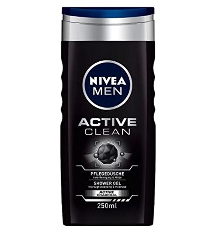 鉄道シェーバー外出ニベアの男性アクティブクリーンシャワージェル250ミリリットル (Nivea) (x2) - NIVEA MEN Active Clean Shower Gel 250ml (Pack of 2) [並行輸入品]