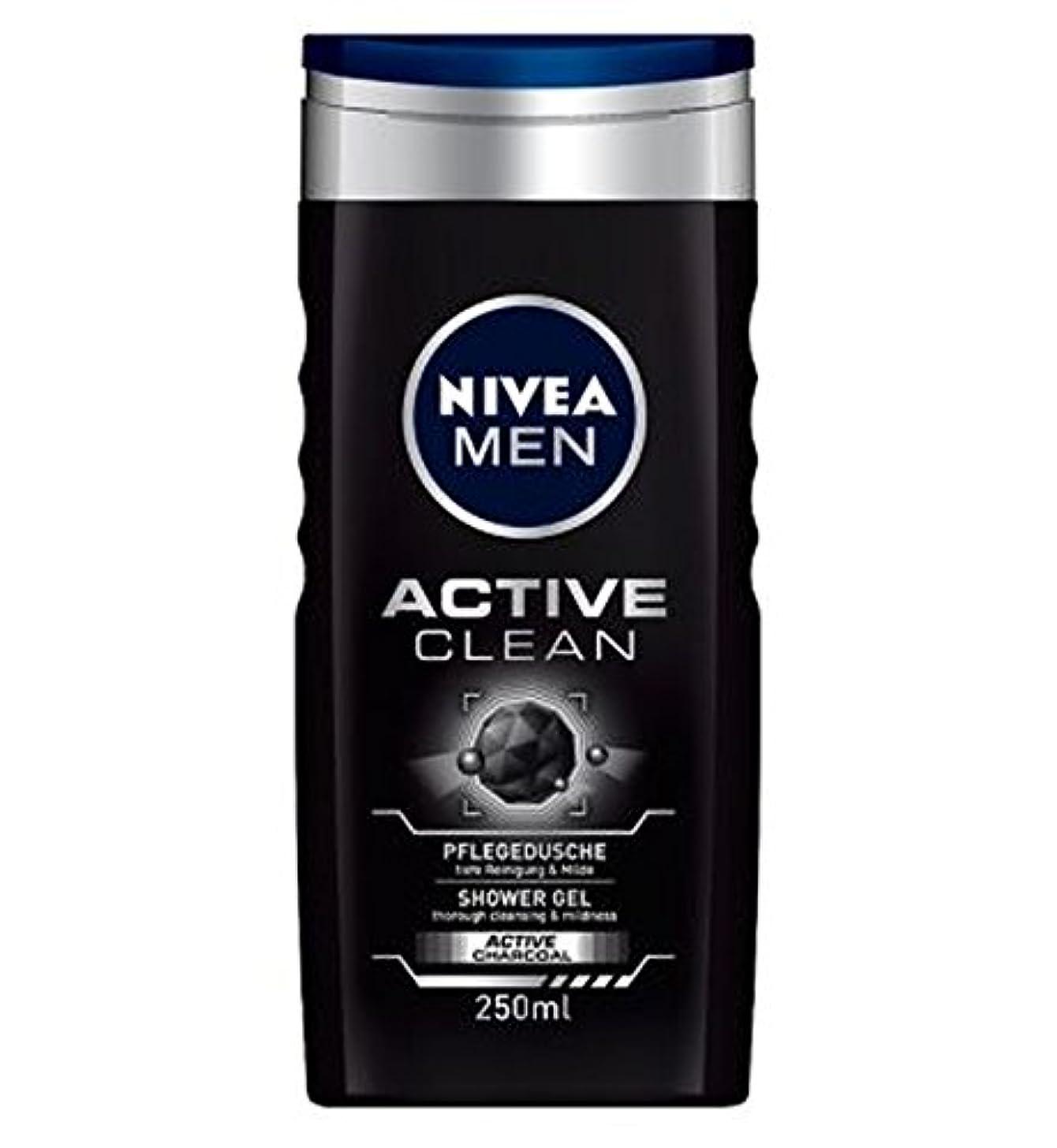 側溝親指提供するNIVEA MEN Active Clean Shower Gel 250ml - ニベアの男性アクティブクリーンシャワージェル250ミリリットル (Nivea) [並行輸入品]