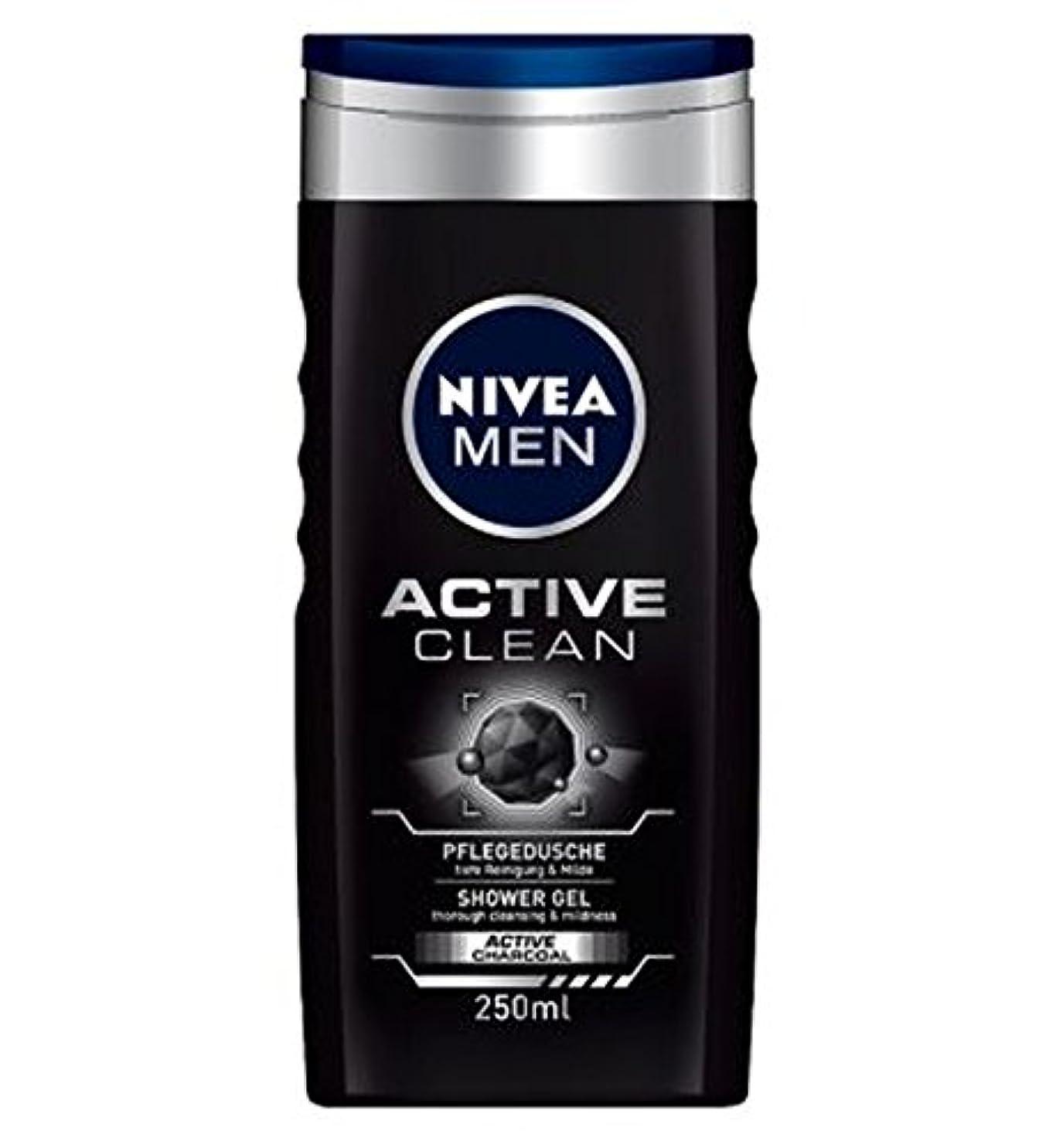信じる絶滅共産主義者NIVEA MEN Active Clean Shower Gel 250ml - ニベアの男性アクティブクリーンシャワージェル250ミリリットル (Nivea) [並行輸入品]