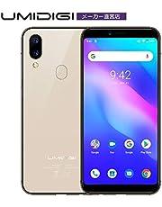UMIDIGI A3 SIMフリースマートフォン 2 + 1カードスロット 5.5インチ アスペクト比19:9 リア12MP+5MPデュアルカメラ フロント8MPカメラ グローバルLTEバンド対応 両面2.5D曲線ガラス 2GB RAM + 16GB ROM(256GBまでサポートする) 顔認証 指紋認証 Android 8.1 技適認証済み au不可 一年メンテナンス保証
