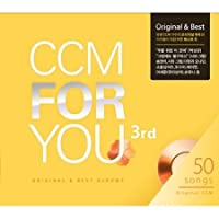 CCM FOR YOU 3 (4CD)