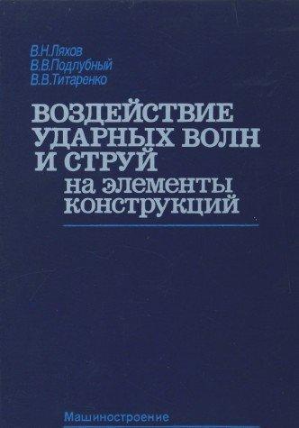 Programmnye sredstva personalʹnykh ĖVM (Russian Edition)