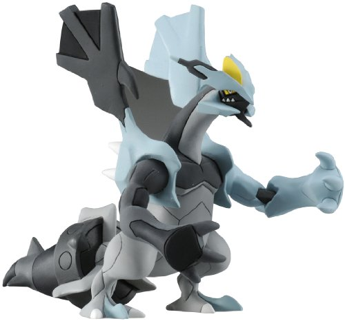 Pokemon - Hyper Size Series [Black Kyurem] MHP-01