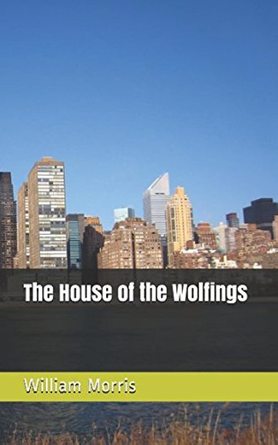 不測の事態食事を調理するフルーティーThe House of the Wolfings